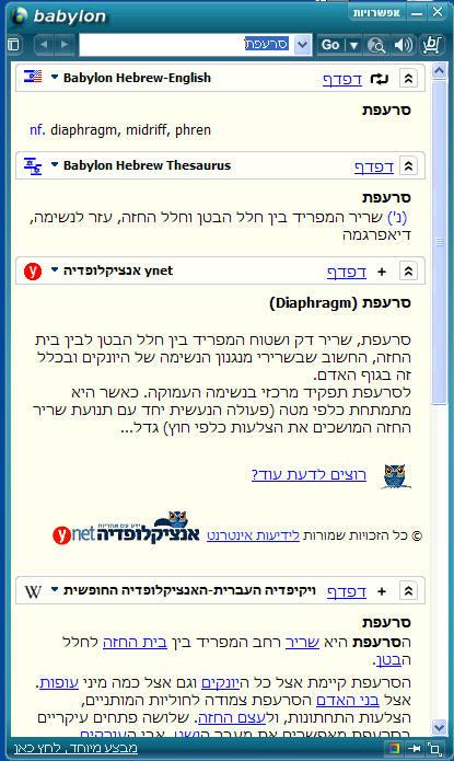 תרגום סרטים בעברית